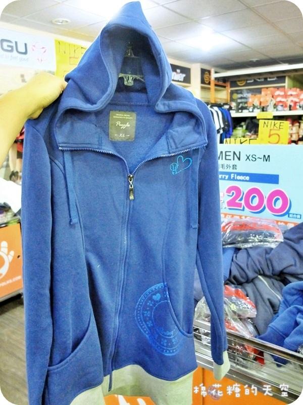 01產品冬外套3.JPG