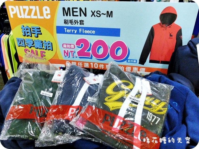 01產品冬外套4.JPG