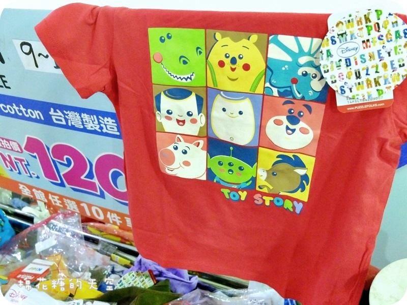 01產品童5.JPG