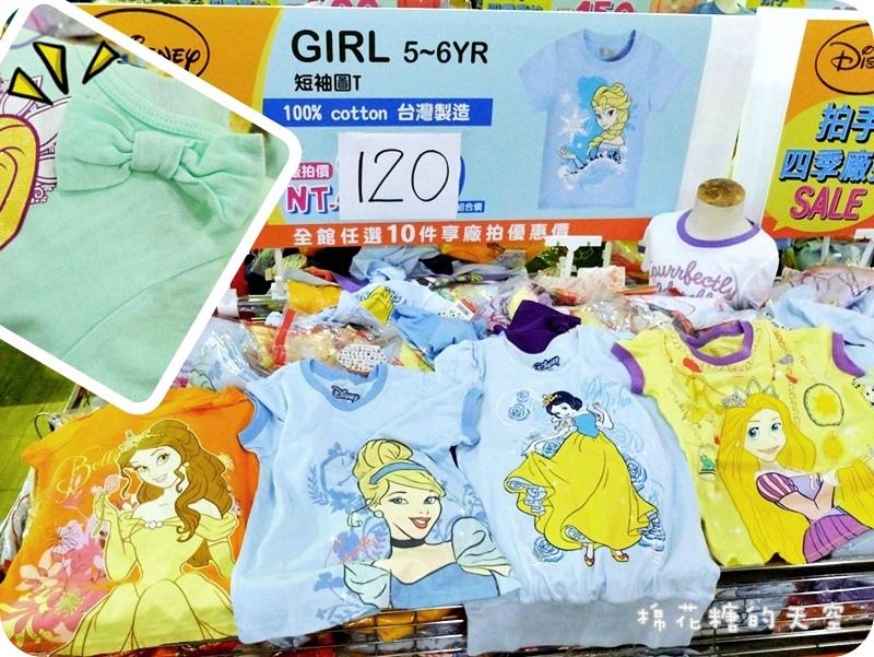 01產品童6.JPG