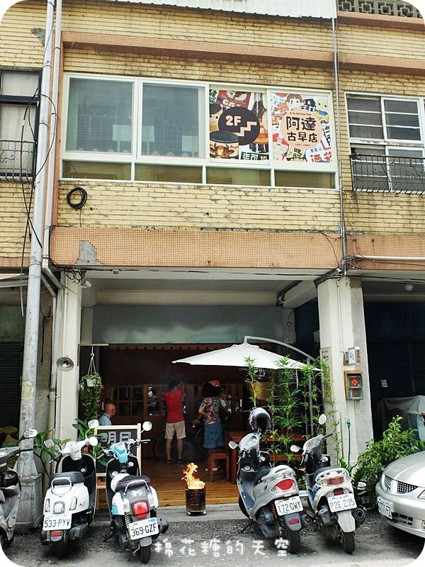 01窩巷二店外觀.JPG