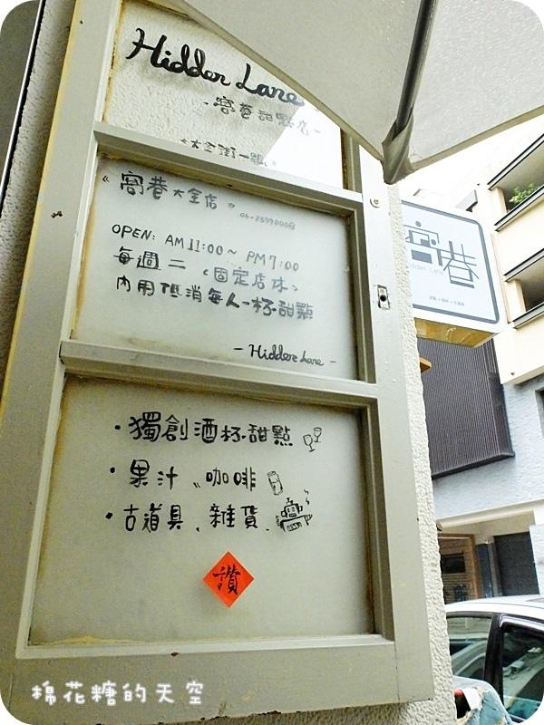 01窩巷二店外觀2.JPG