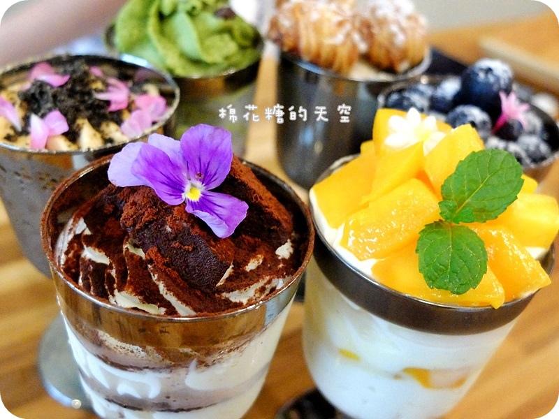 01窩巷二店蛋糕生巧.JPG