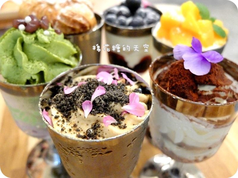 01窩巷二店蛋糕麵茶2.JPG