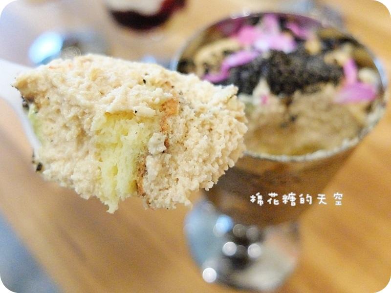 01窩巷二店蛋糕麵茶3.JPG