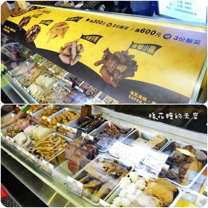 01健美先生冰箱2.jpg