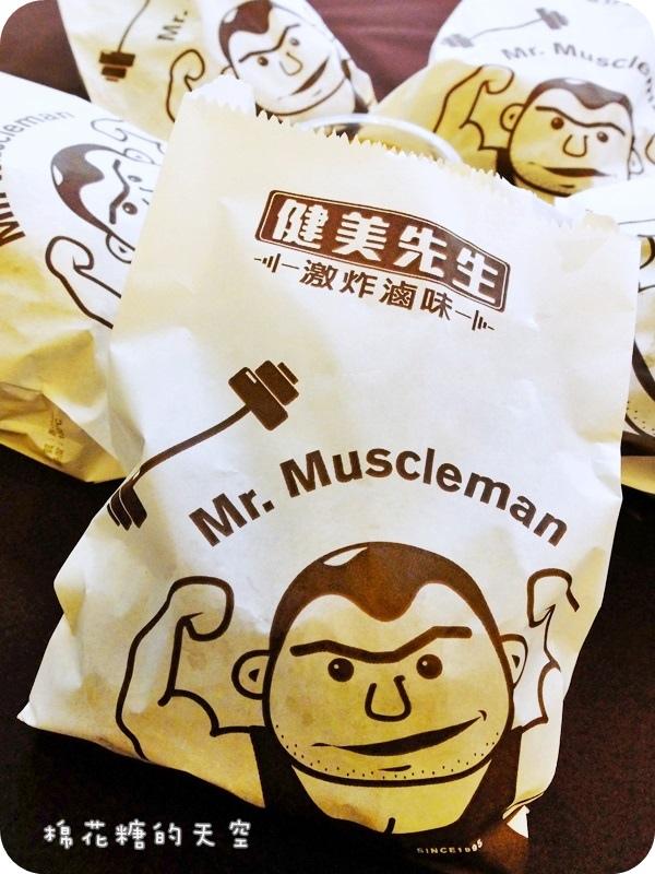 01健美先生包裝3.JPG