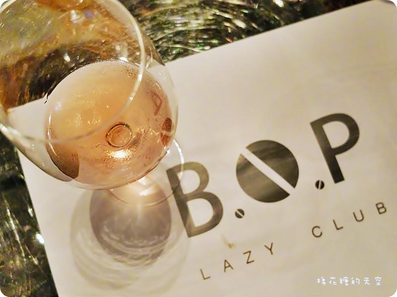 01台南bop餐酒會2-11.JPG