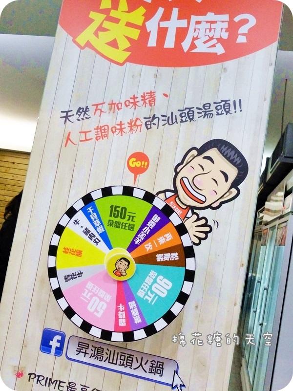 01昇鴻火鍋裝潢4.JPG