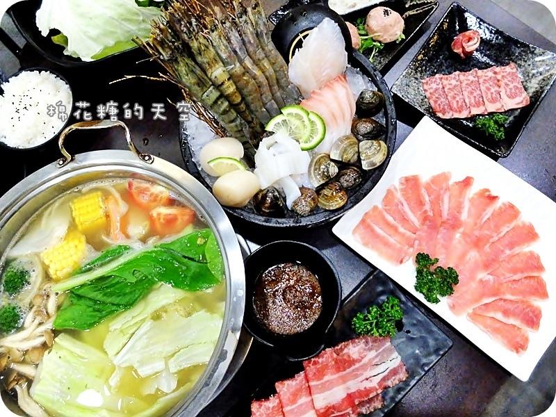 01昇鴻火鍋套餐全3.JPG