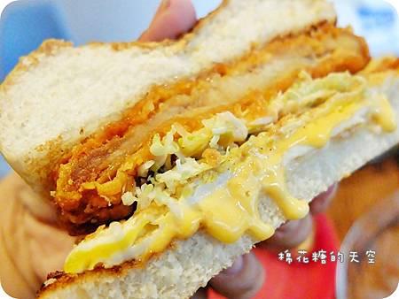 01多士餐點漢堡4.JPG