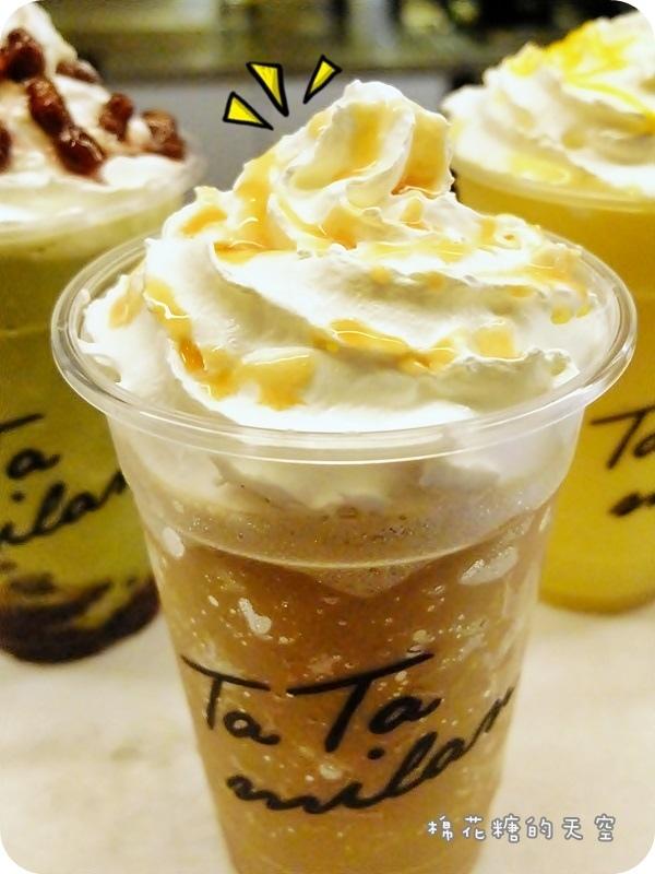 踏米蘭冰沙咖啡2.JPG