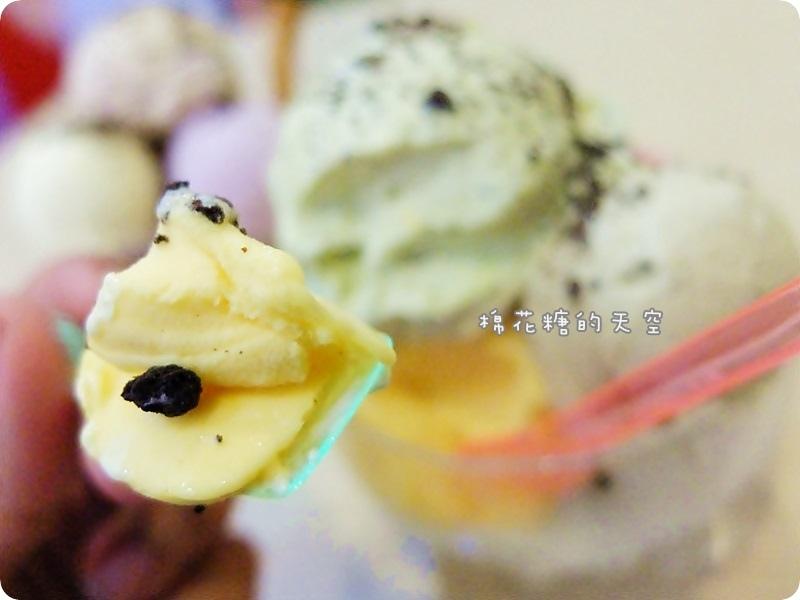 00冰淇淋口味芒果.JPG
