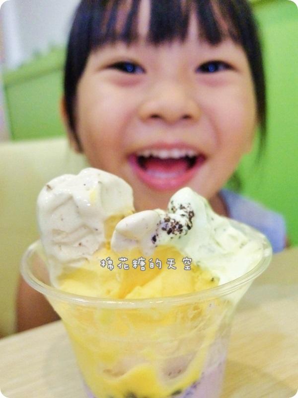 00冰淇淋杯4.JPG
