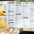 00攻略新井茶2.JPG