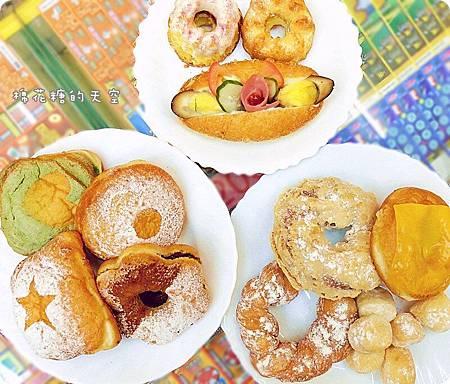 00甜甜圈全部.JPG