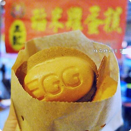 00米雞蛋糕9