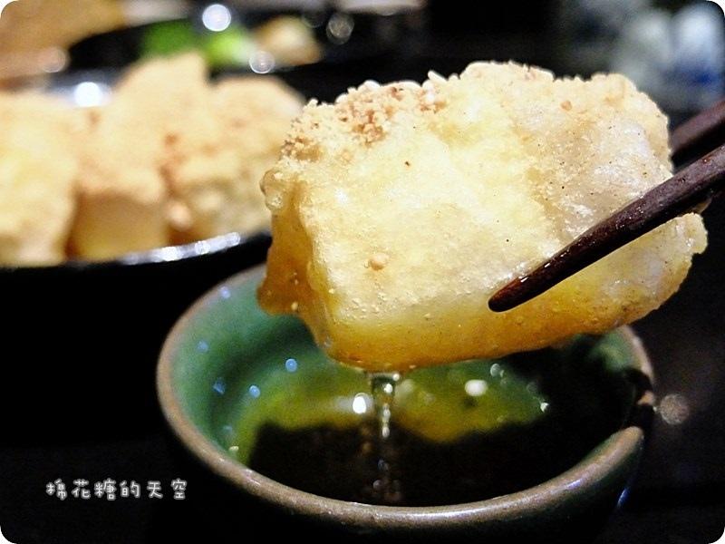 00菜炸麻糬2.JPG