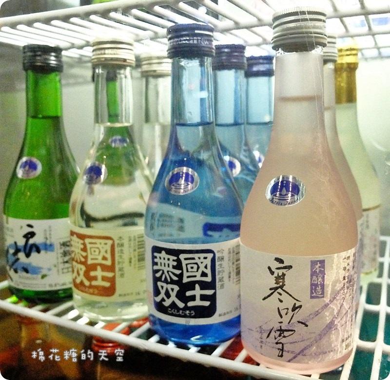 00飲清酒2.JPG