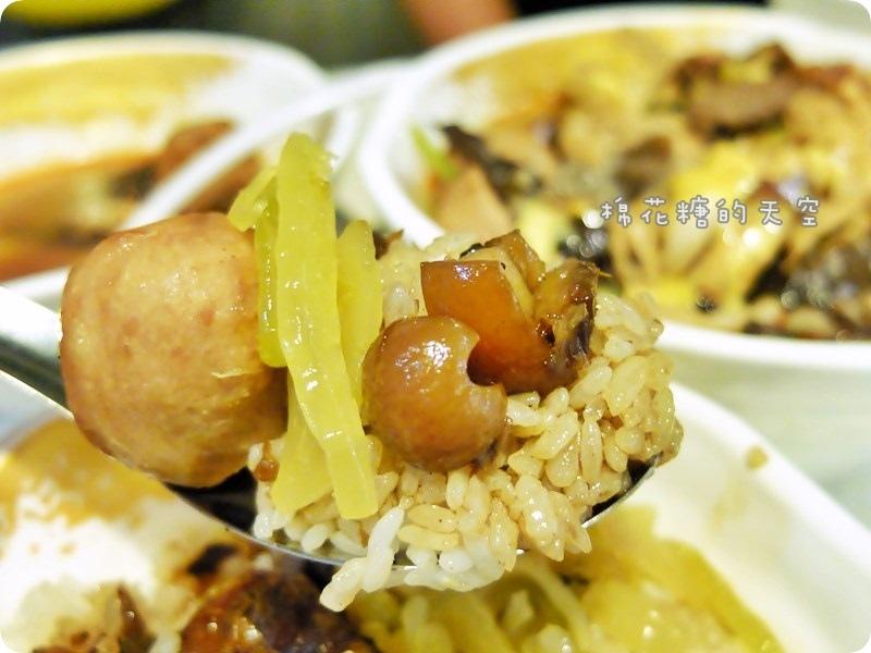 00菜滷肉飯2.JPG