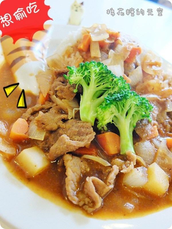 00餐牛肉2.JPG