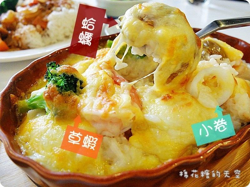 00餐焗烤3.JPG