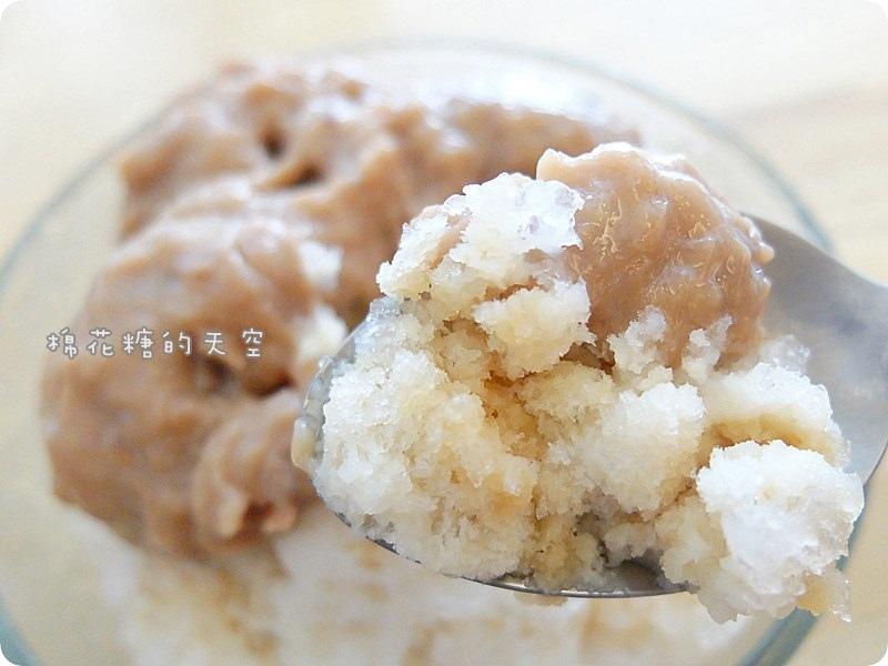00芋頭冰4.JPG