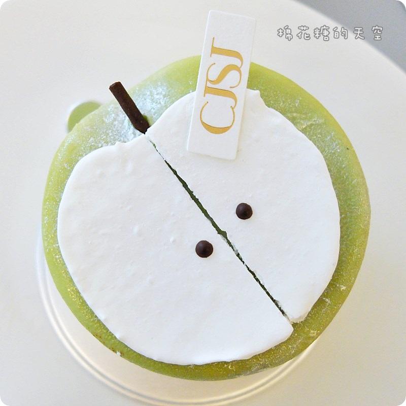 00甜點3-1.JPG