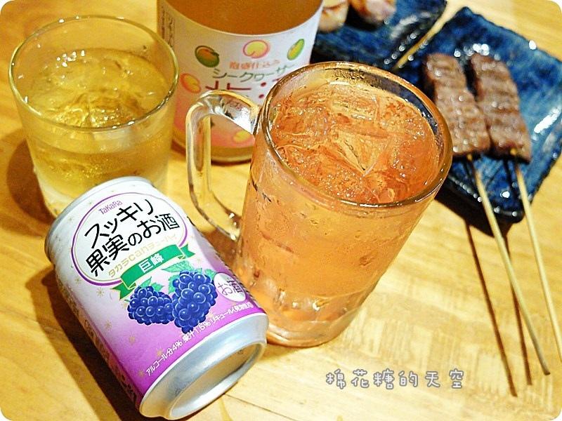 00飲料3.JPG