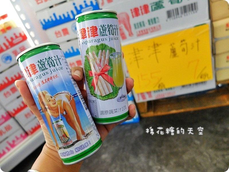 00飲料4.JPG