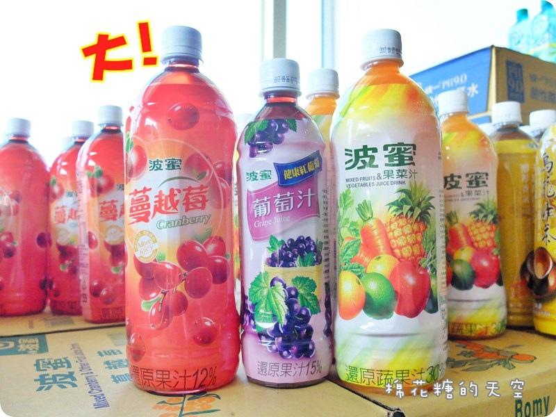 00飲料6.JPG