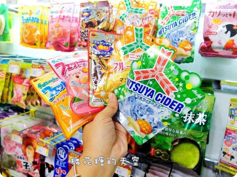 00糖果類12.JPG