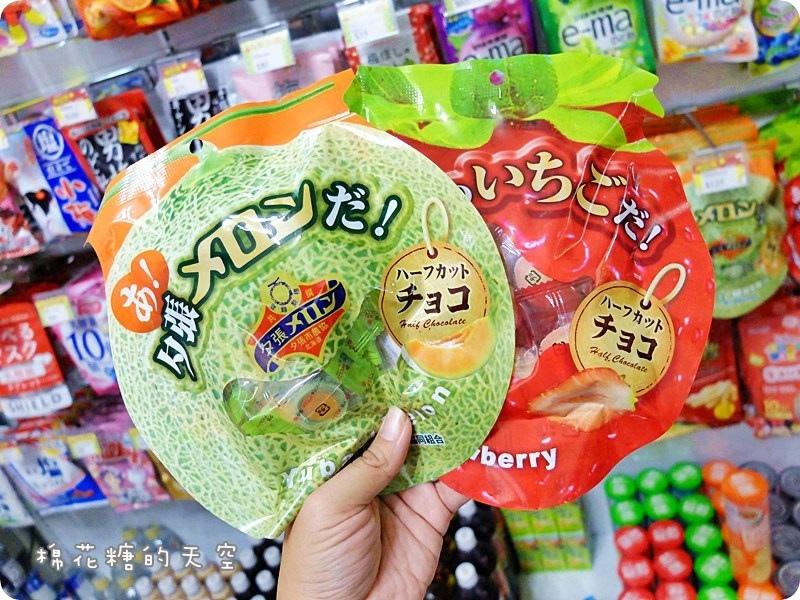 00糖果類9.JPG