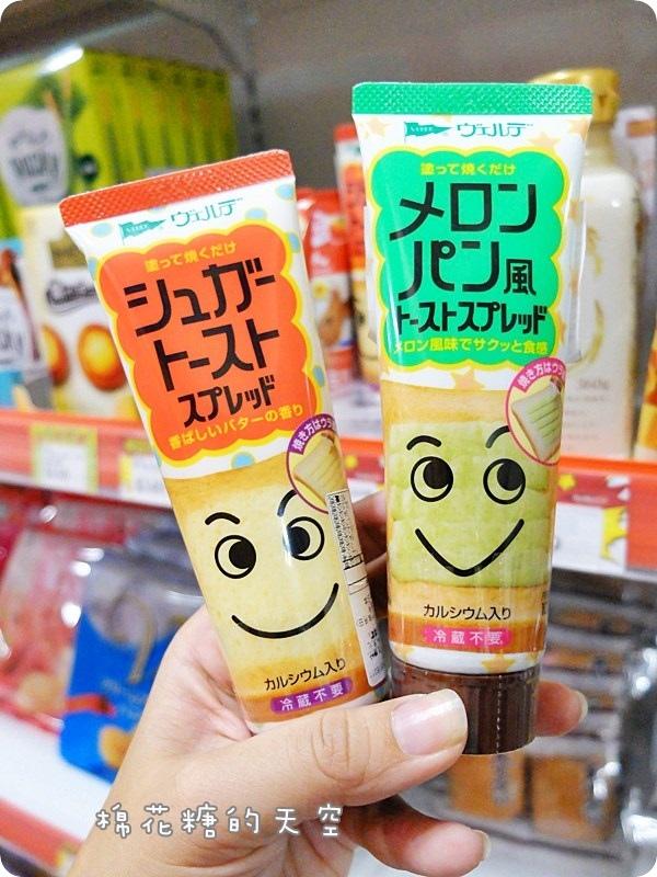 00糖果類3.JPG