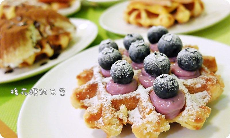 00甜點鬆餅1.JPG