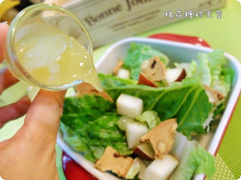 00餐沙拉2.JPG