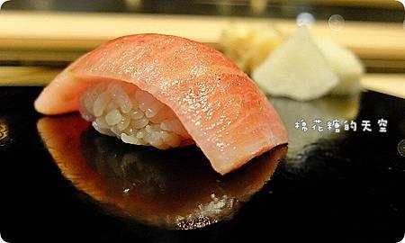 00握壽司黑鮪魚3.JPG