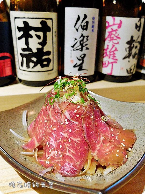 00菜生牛肉.JPG