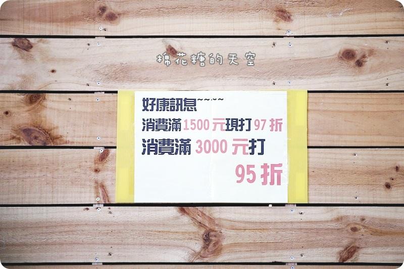 00057.jpg