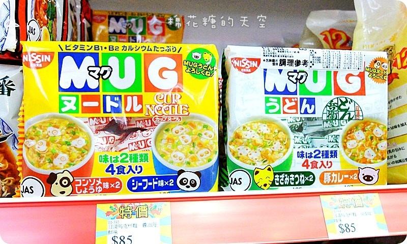 00產品5-2.JPG