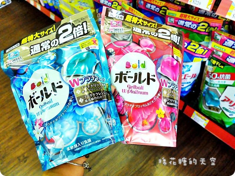 00產品美妝4-1.JPG