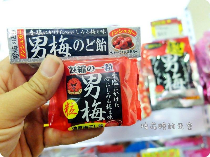 00產品糖果2-1.JPG