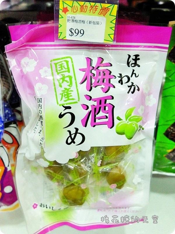 00產品糖果9.JPG