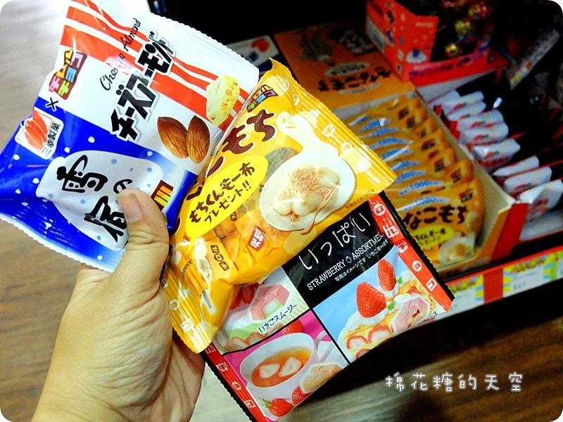 00產品糖果6-1.JPG
