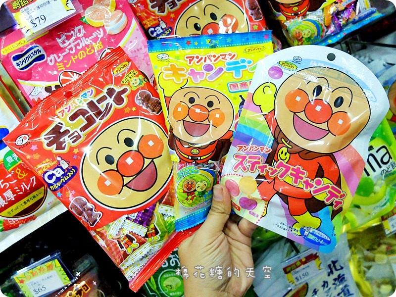 00產品糖果3.JPG