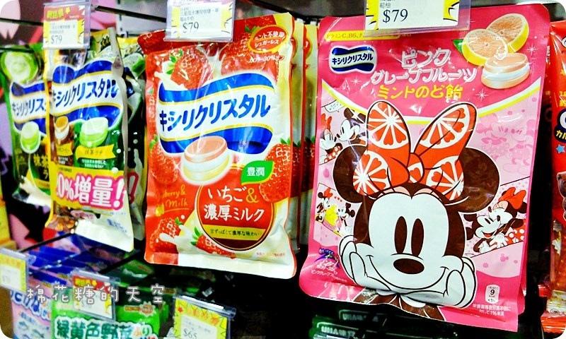 00產品糖果4.JPG