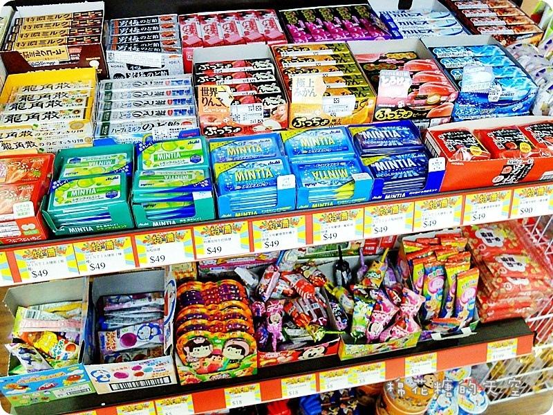 00產品糖果全2.JPG