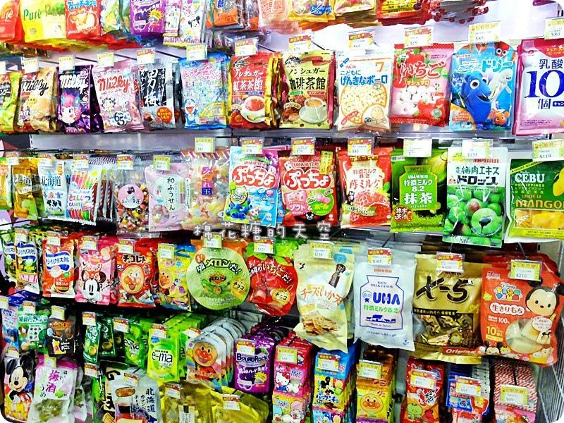 00產品糖果全.JPG