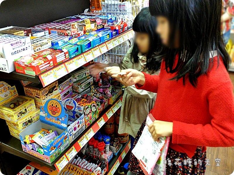 00產品糖果全3.JPG