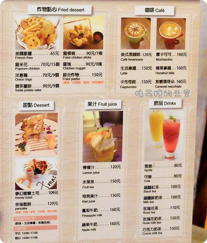 00菜單3.JPG